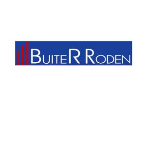 buiterroden